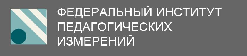 Федеральный институт педагогических идей